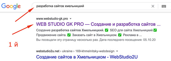 seo prodvizhenie optimizacziya sajta hmelniczkij 35