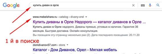 seo prodvizhenie sajta hmelniczkij 32