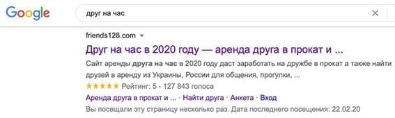 seo prodvizhenie sajta hmelniczkij 33
