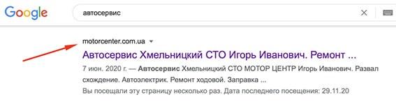 seo prodvizhenie sajta hmelniczkij 34