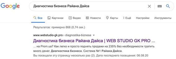seo prodvizhenie sajta hmelniczkij 36